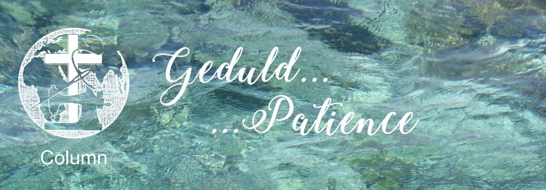 Column Geduld patience